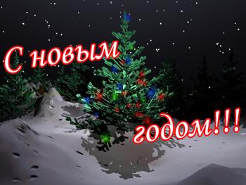 http://serafi.clan.su/otkritka-rojdestvo_i_novii_god.jpg